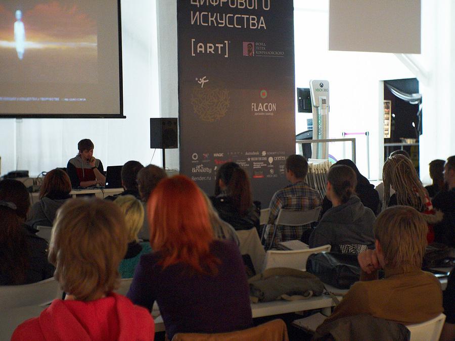 Фото: Артпарк и TEDxKyiv City 2.0