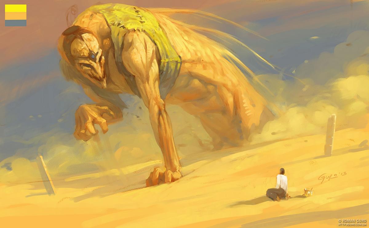 День2: Palette challenge. Пустынная гамма.